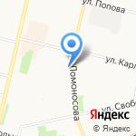 Камелия на карте Архангельска