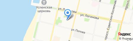 Пилот на карте Архангельска