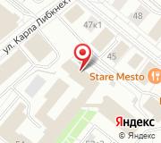 Центр специальной связи и информации Федеральной службы охраны РФ в Архангельской области