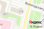 Схема проезда до компании Magic Sun в Архангельске