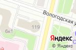 Схема проезда до компании АрхКомфорт в Архангельске