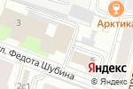 Схема проезда до компании Регионпроект в Архангельске
