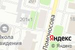 Схема проезда до компании Всероссийское общество слепых в Архангельске