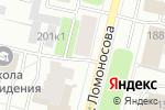 Схема проезда до компании Хороший в Архангельске