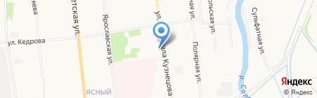 Хозяюшка на карте Архангельска