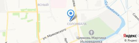 Арина на карте Архангельска