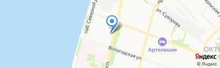 Церемония магазин чая на карте Архангельска