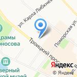 Премьер-фото на карте Архангельска