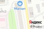 Схема проезда до компании Марлен в Архангельске