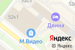 Схема проезда до компании Платежный терминал, Банк СГБ, ПАО в Архангельске