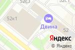 Схема проезда до компании Чемпион в Архангельске