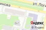 Схема проезда до компании Упаковка сервис в Архангельске