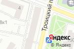 Схема проезда до компании Вэртас-Поморье в Архангельске