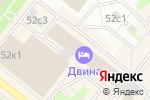 Схема проезда до компании Джоли в Архангельске