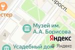 Схема проезда до компании ШаурMan в Архангельске