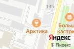 Схема проезда до компании Арктика в Архангельске