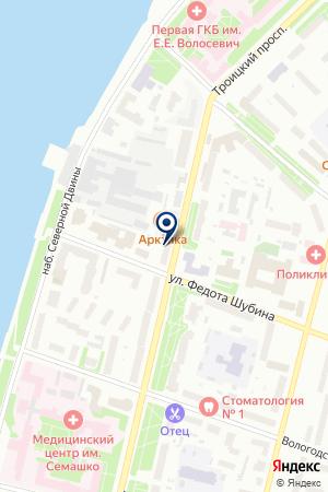 Руслан на карте Архангельска