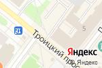 Схема проезда до компании Полина в Архангельске