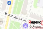 Схема проезда до компании Наше здоровье в Архангельске