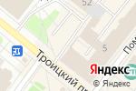 Схема проезда до компании ШиК в Архангельске