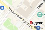 Схема проезда до компании Нотариус Красавина Е.С. в Архангельске