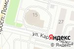 Схема проезда до компании Smoke House в Архангельске