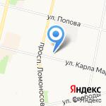Севералмаз на карте Архангельска