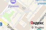 Схема проезда до компании Первая аптека в Архангельске