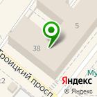 Местоположение компании АрхЕвроСтрой