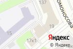 Схема проезда до компании Утеха в Архангельске