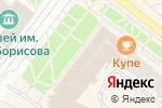Схема проезда до компании Банк ВТБ, ПАО в Архангельске