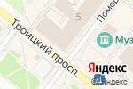 Схема проезда до компании Дамская нарядная одежда в Архангельске