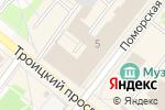 Схема проезда до компании СтройЭнергоСнабжение в Архангельске