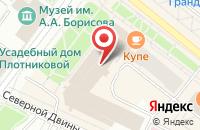 Схема проезда до компании Северснаб в Архангельске