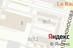 Схема проезда до компании Иван в Архангельске