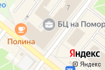 Схема проезда до компании Камея-Бис в Архангельске