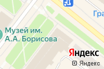 Схема проезда до компании Веселая Затея в Архангельске