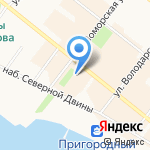 ПиццаИталия на карте Архангельска