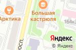 Схема проезда до компании Fleur de Chance в Архангельске
