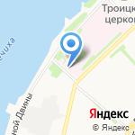 Эндокринологический консультативный центр на карте Архангельска