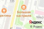 Схема проезда до компании ИНВИТРО в Архангельске