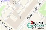 Схема проезда до компании Musical Emotions Records в Архангельске