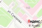Схема проезда до компании Эндокринологический консультативный центр в Архангельске