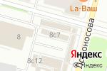 Схема проезда до компании Товары для женщин в Архангельске