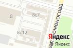 Схема проезда до компании Магазин детской одежды в Архангельске