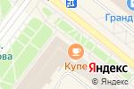 Схема проезда до компании Л`Этуаль в Архангельске