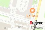 Схема проезда до компании Нотариус Неманова Т.А в Архангельске