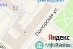Схема проезда до компании Архангельский региональный центр по ценообразованию в строительстве в Архангельске