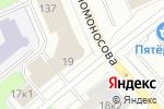 Схема проезда до компании Лес и дом в Архангельске