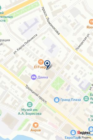 Ozon в Архангельске (адрес Поморская, 9 и вид деятельности ... 9559293c042